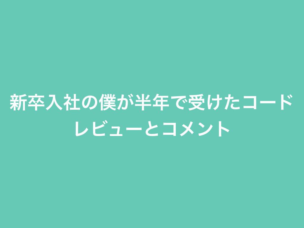 f:id:Saku-Saku:20171208161237j:plain