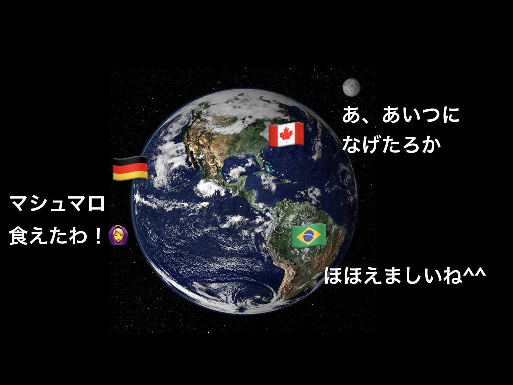 f:id:Saku-Saku:20171214002346j:plain