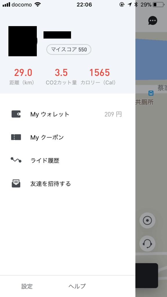 f:id:Saku-Saku:20180213223428p:plain