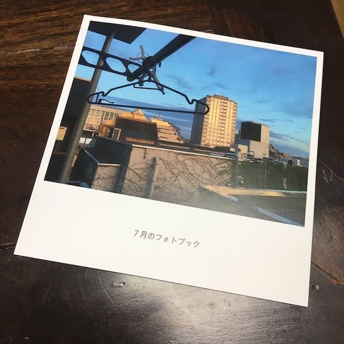 nohanaアルバムの画像