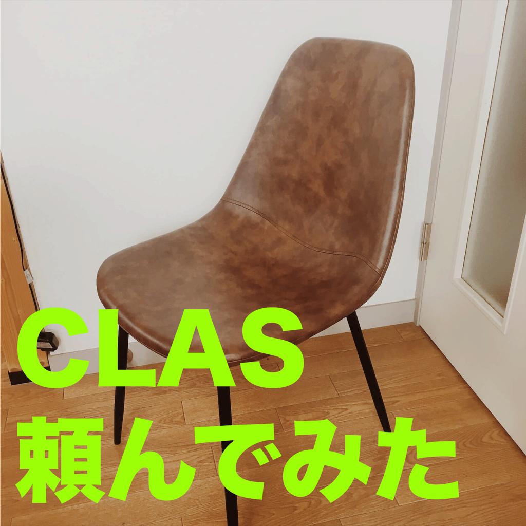 f:id:Saku-Saku:20180915145647p:plain