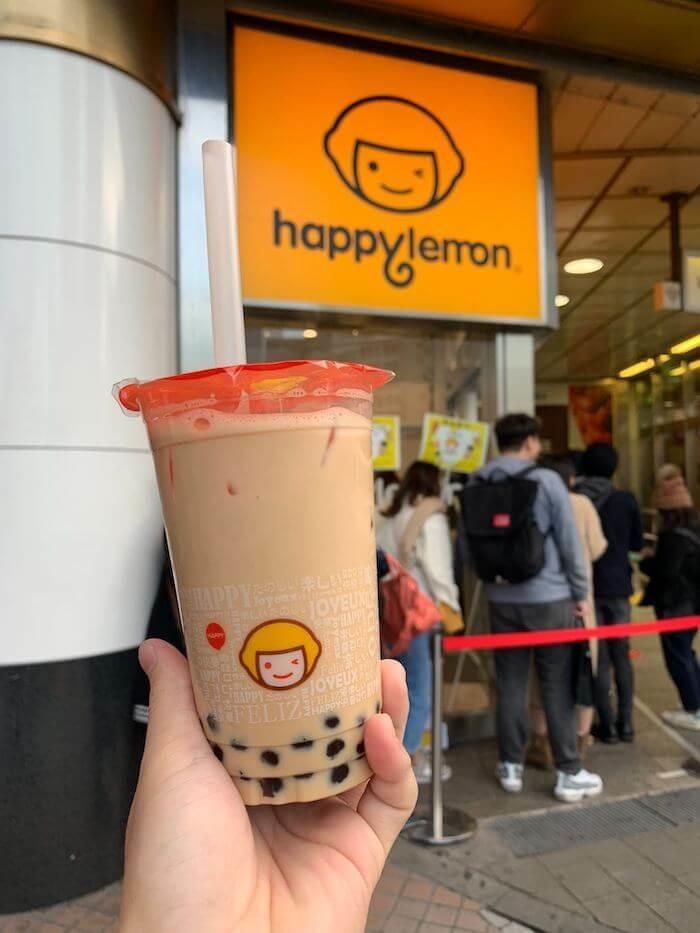 happylemonのインスタ写真