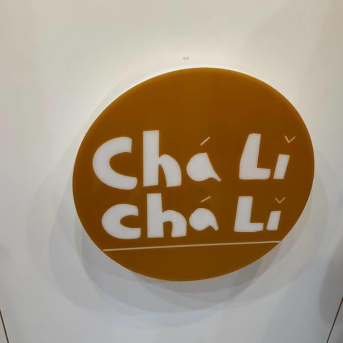 茶里茶里ChaLi ChaLi (チャリチャリ)の看板