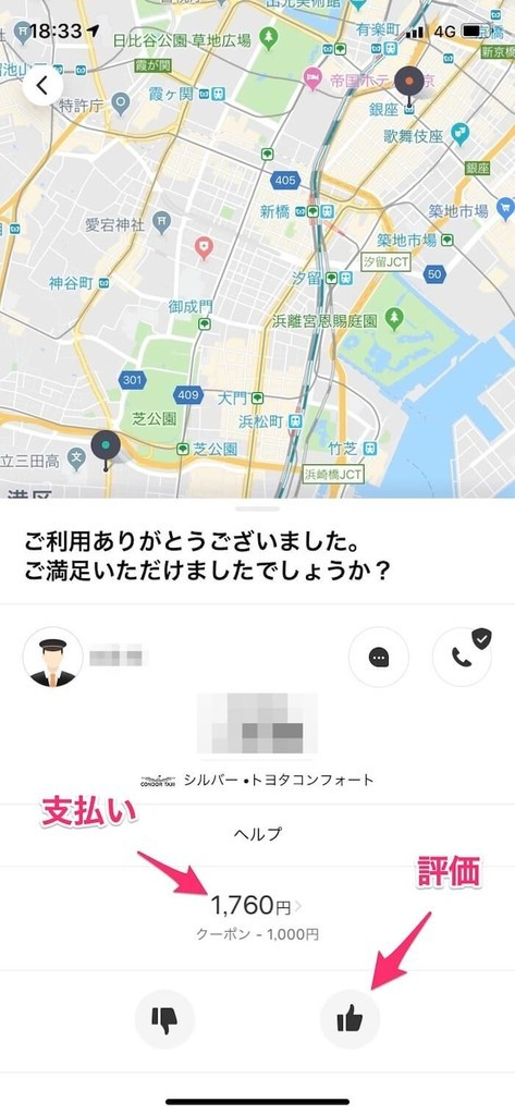 f:id:Saku-Saku:20190128215850j:plain