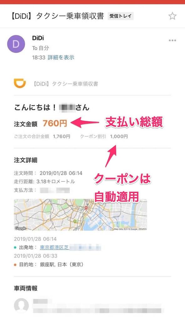 f:id:Saku-Saku:20190128215857j:plain