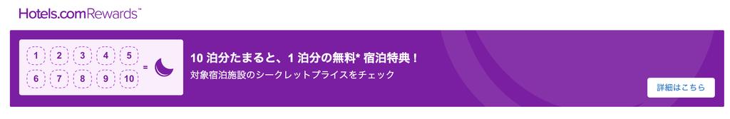 f:id:Saku-Saku:20190131022941p:plain