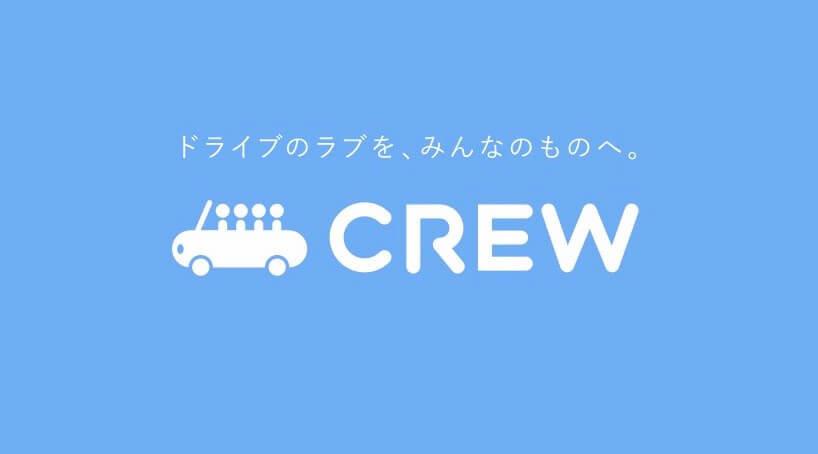 CREWアプリ起動画面