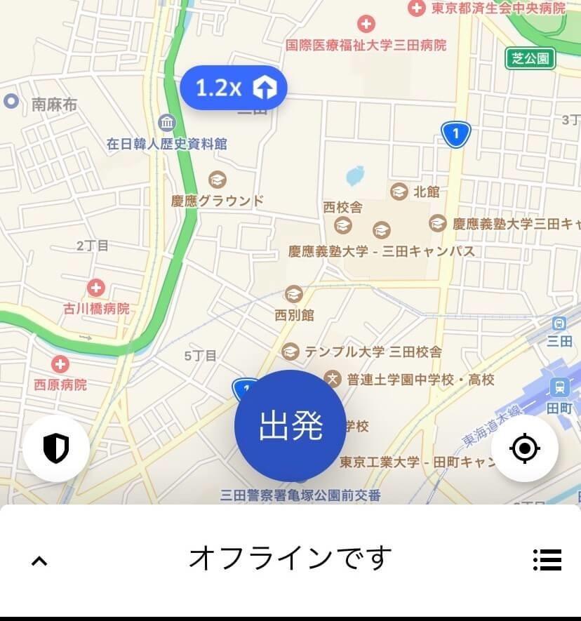 Uber Eatsの配達パートナーになりたいときはこのボタン