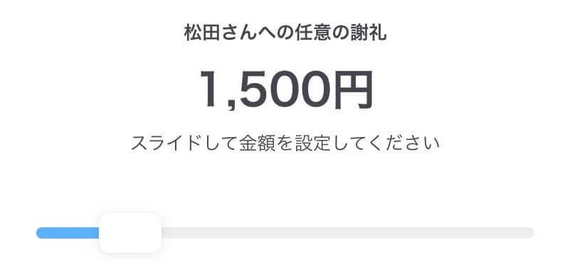 f:id:Saku-Saku:20190322025304j:plain
