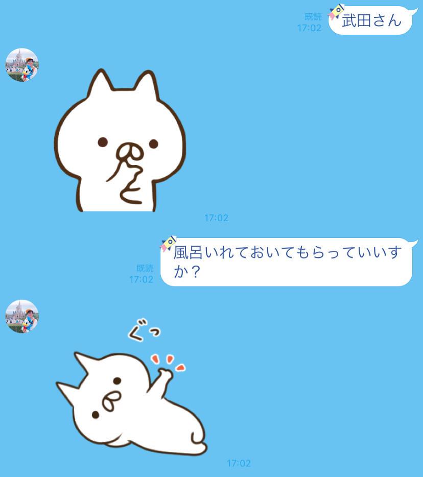 f:id:Saku-Saku:20191207171345j:plain:w300