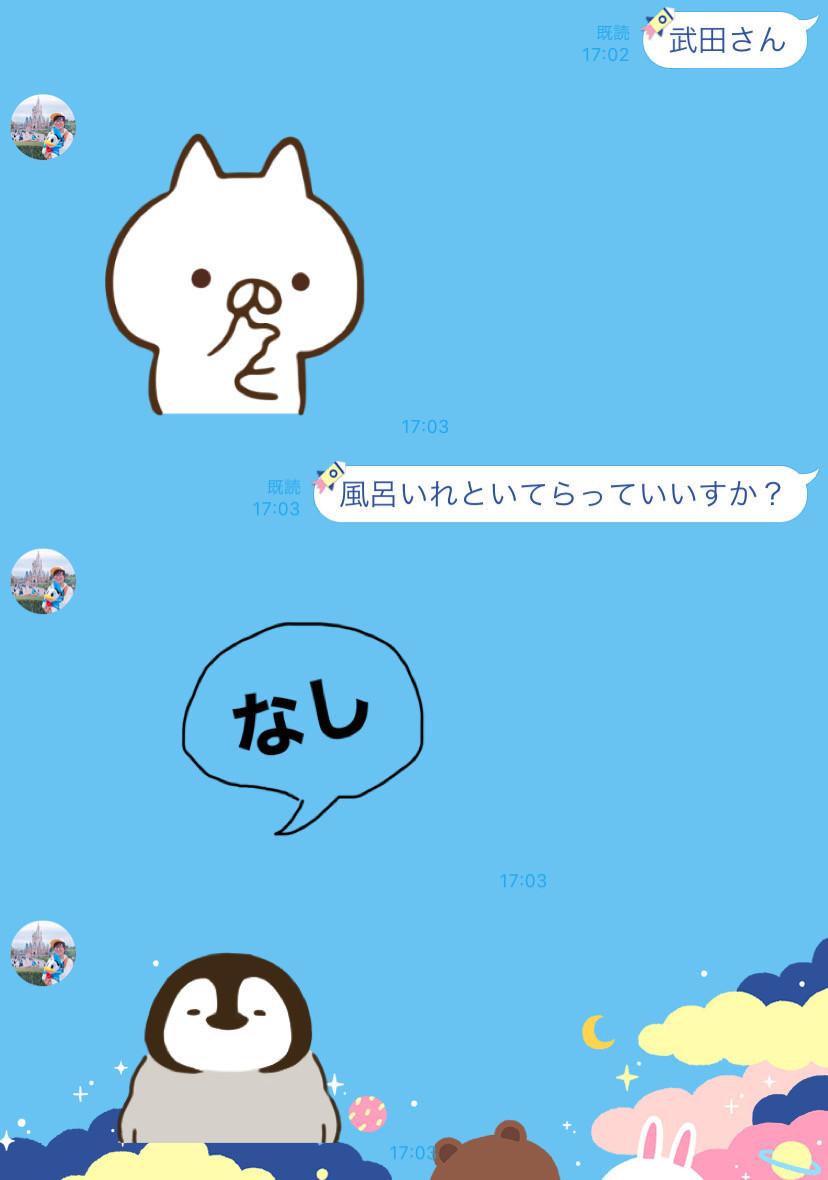 f:id:Saku-Saku:20191207171900j:plain:w300