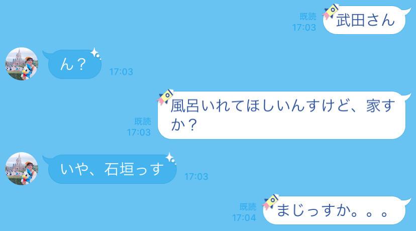 f:id:Saku-Saku:20191207172010j:plain:w300