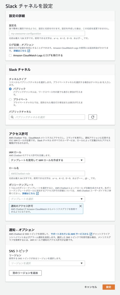 f:id:Saku-Saku:20200516164006p:plain