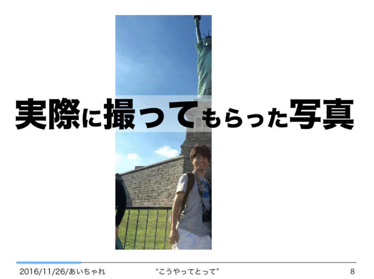 f:id:Saku-Saku:20201212020709p:plain