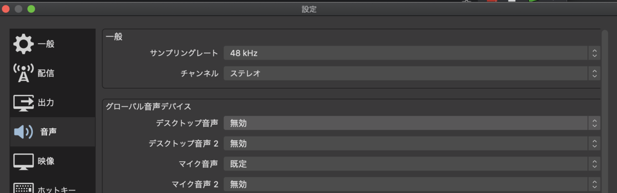 f:id:Saku-Saku:20210604222906p:plain