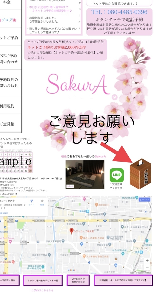 f:id:SakurA:20190612233536j:plain