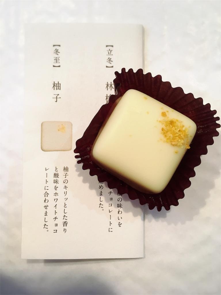 f:id:Sakura-food:20180501162237j:image