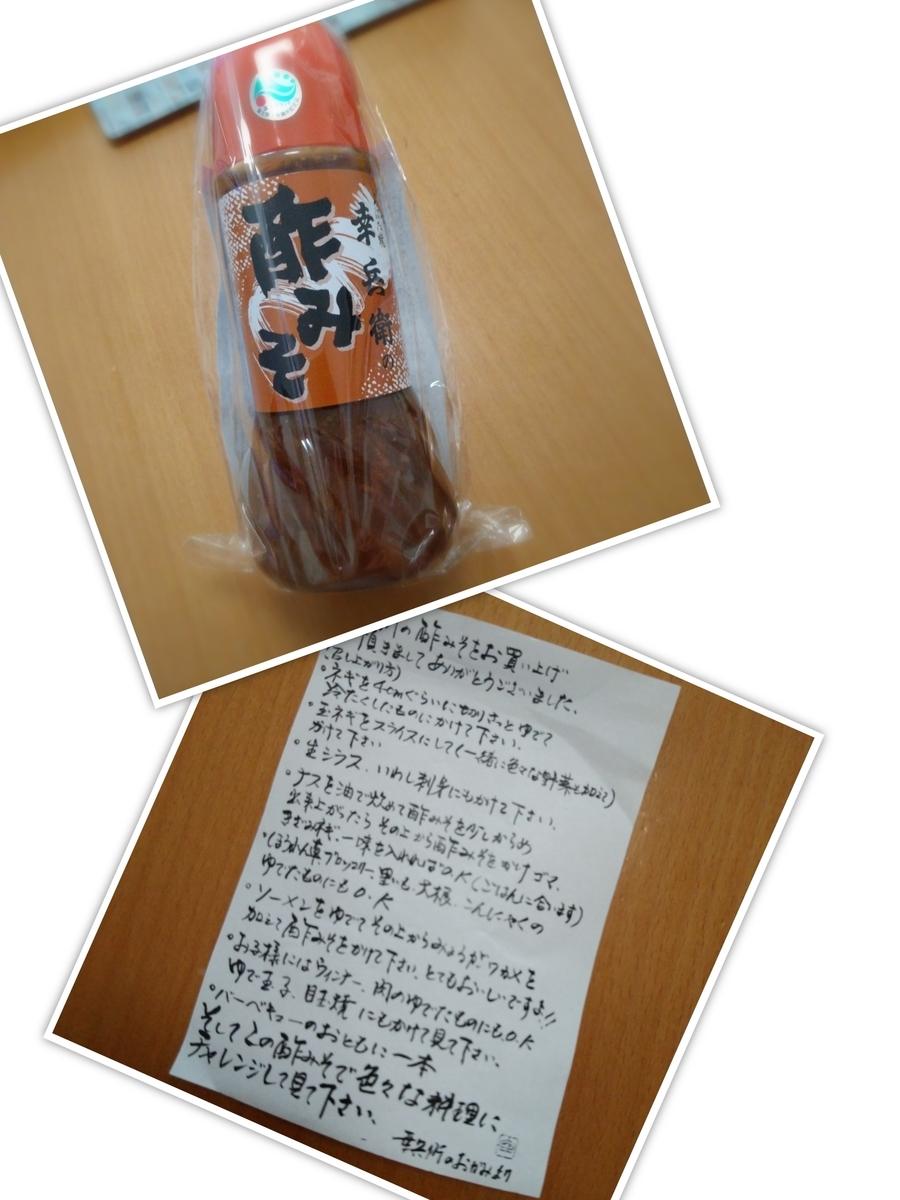 f:id:Sakura13-25:20210513145709j:plain
