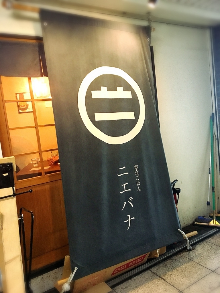 f:id:SakuraKitsu:20171107220854j:plain