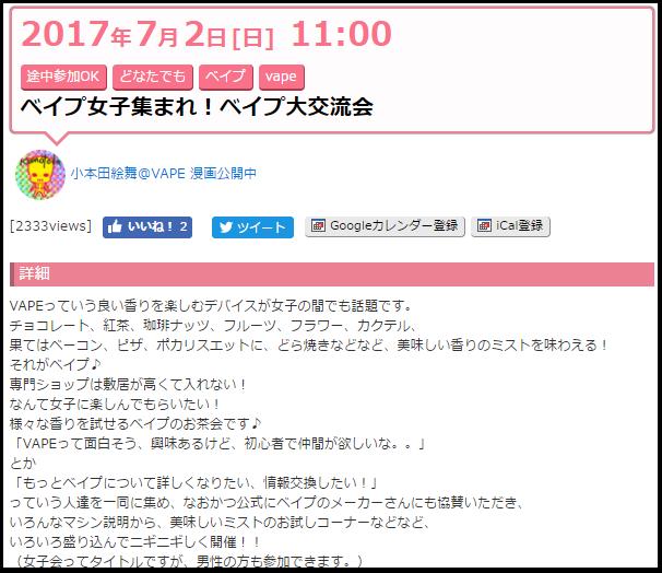 f:id:SakuraMocchie:20170702140341p:plain