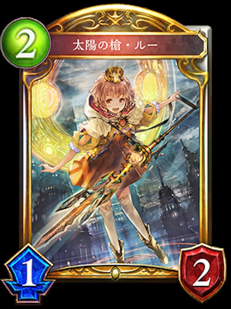 f:id:SakuraSaberPoke:20170925220922p:image