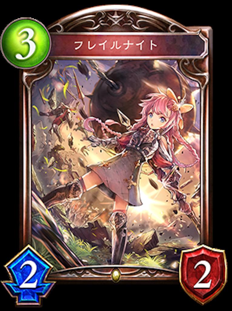 f:id:SakuraSaberPoke:20170925221314p:image