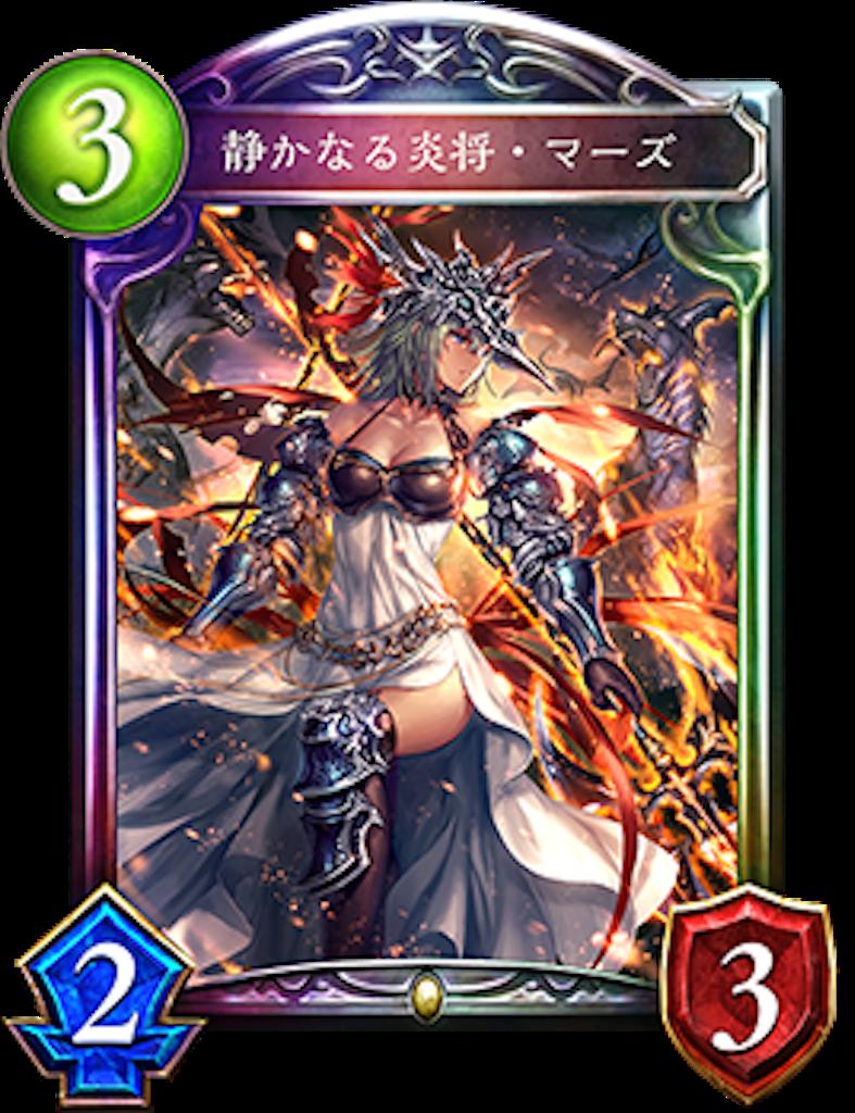 f:id:SakuraSaberPoke:20170926072126p:image