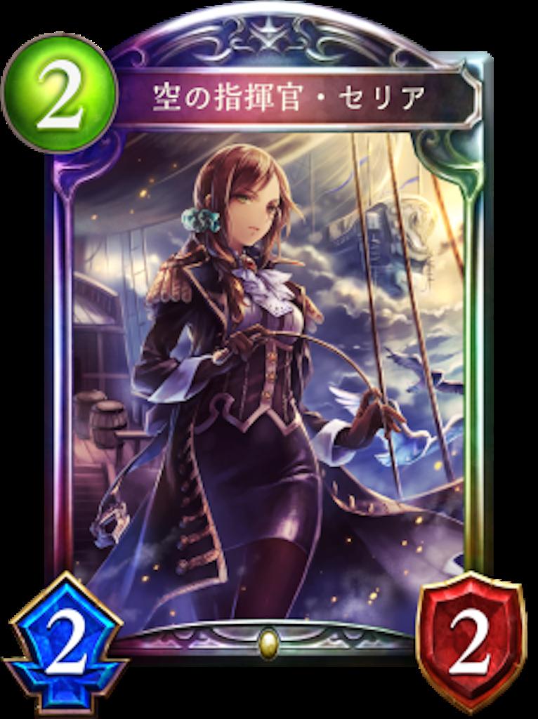 f:id:SakuraSaberPoke:20180322055950p:image