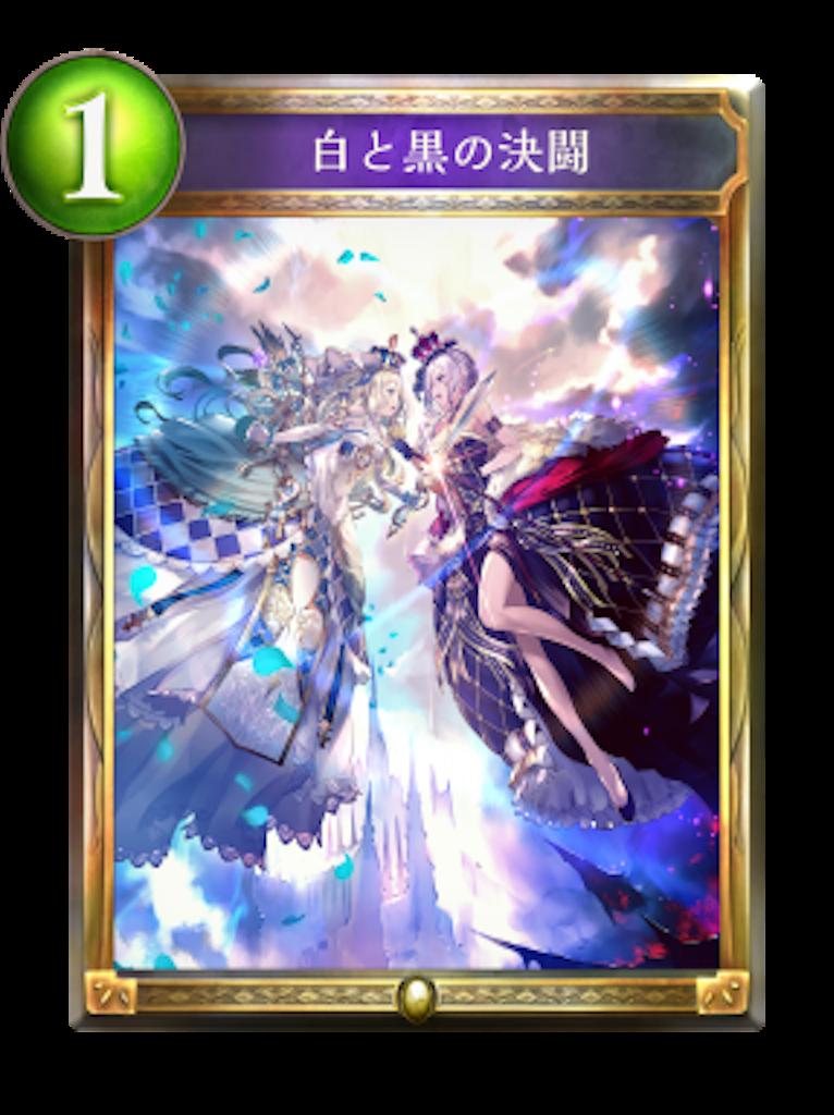 f:id:SakuraSaberPoke:20180323185152p:image