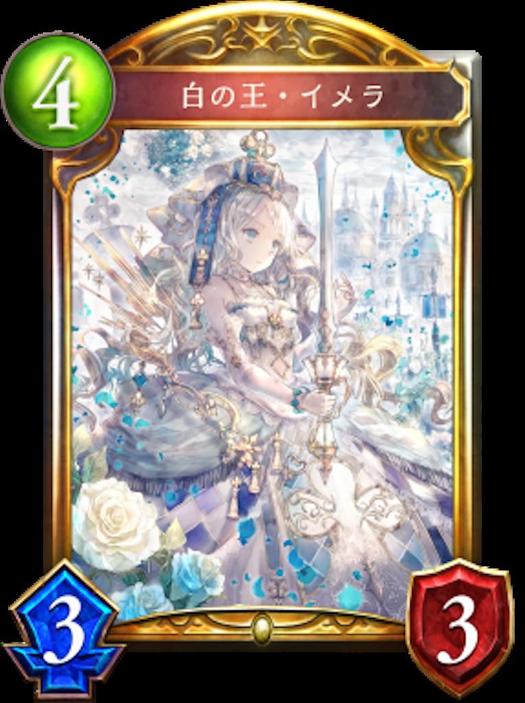 f:id:SakuraSaberPoke:20180323185310p:image