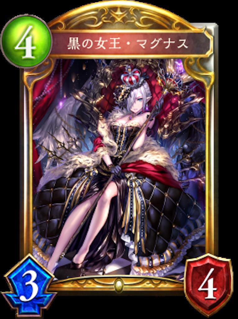 f:id:SakuraSaberPoke:20180323185348p:image
