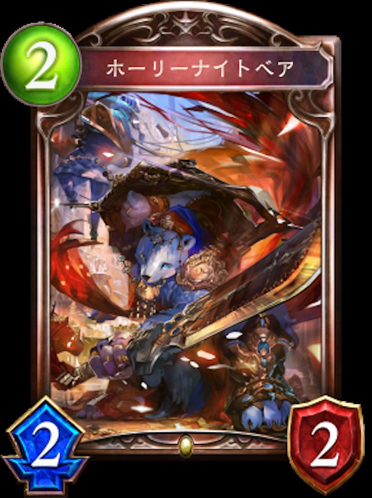 f:id:SakuraSaberPoke:20180323185555p:image