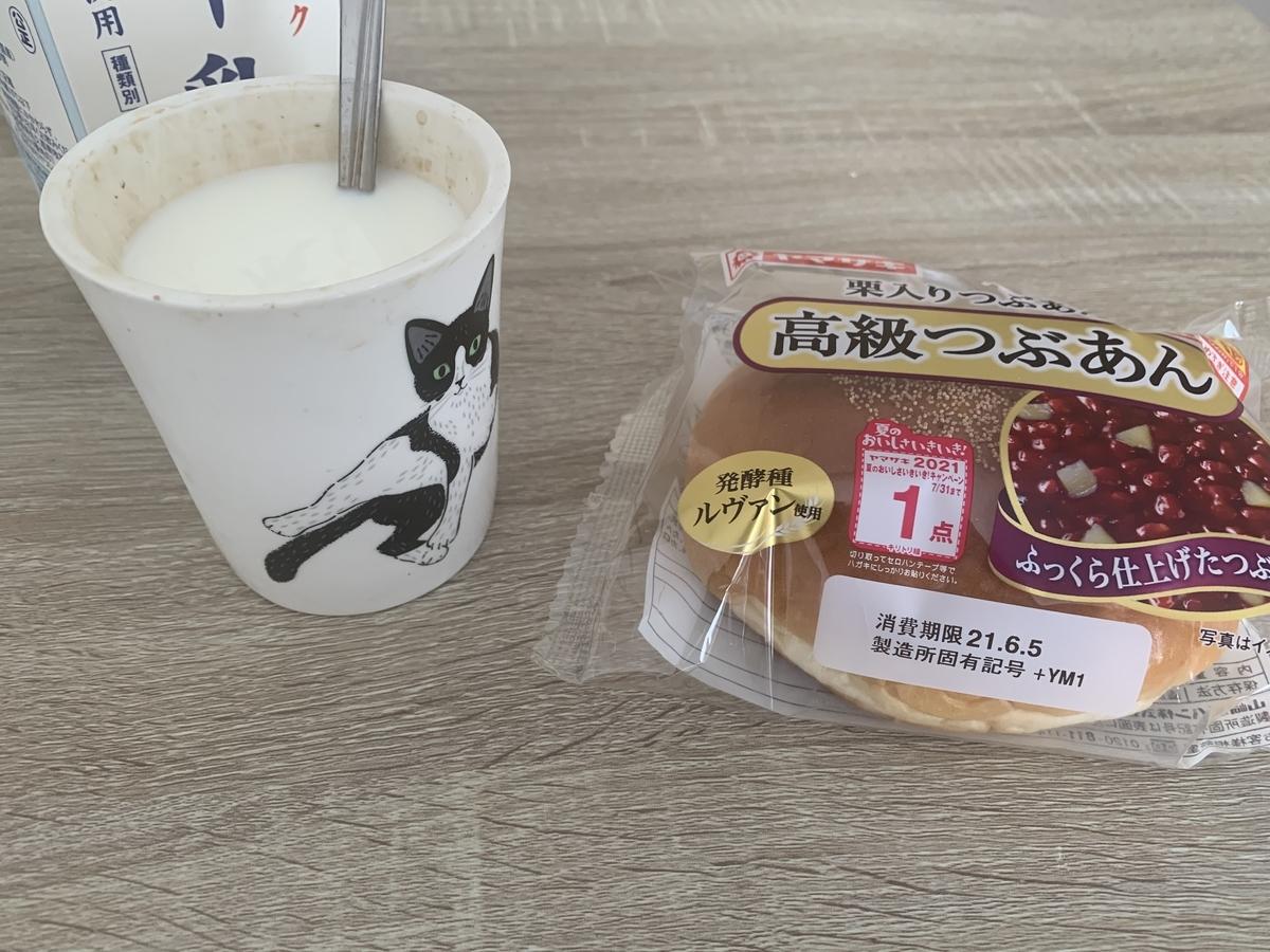 f:id:Sakuraba-no-Daberiba:20210603183909j:plain