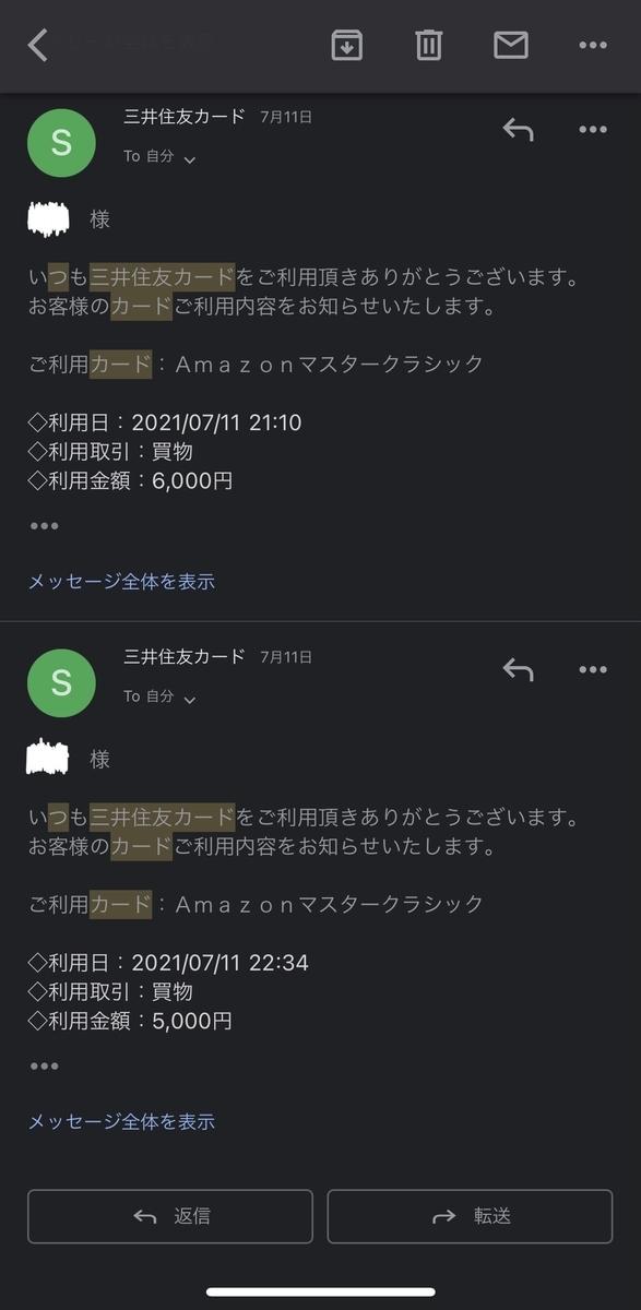 f:id:Sakuraba-no-Daberiba:20210715184802j:plain