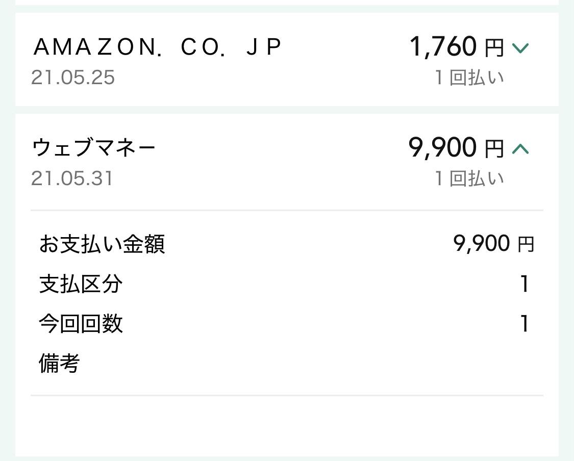 f:id:Sakuraba-no-Daberiba:20210715200350j:plain