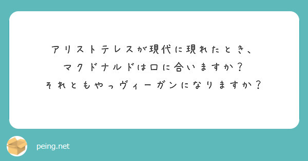 f:id:Sakuraba-no-Daberiba:20210718191231j:plain