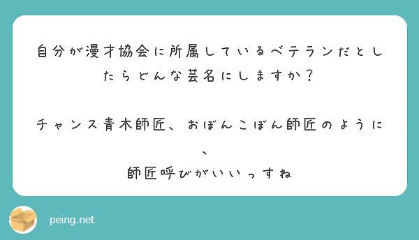 f:id:Sakuraba-no-Daberiba:20210718192511j:plain