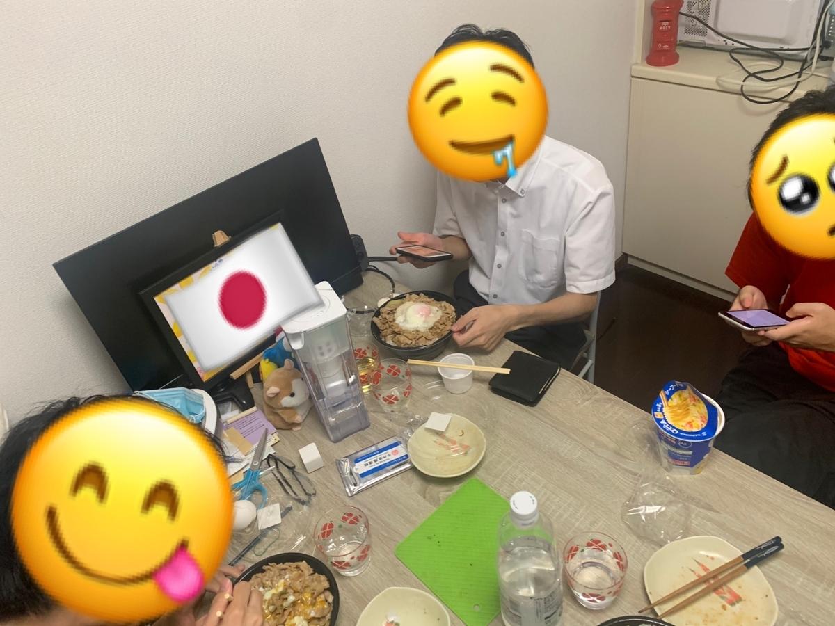 f:id:Sakuraba-no-Daberiba:20210721233141j:plain