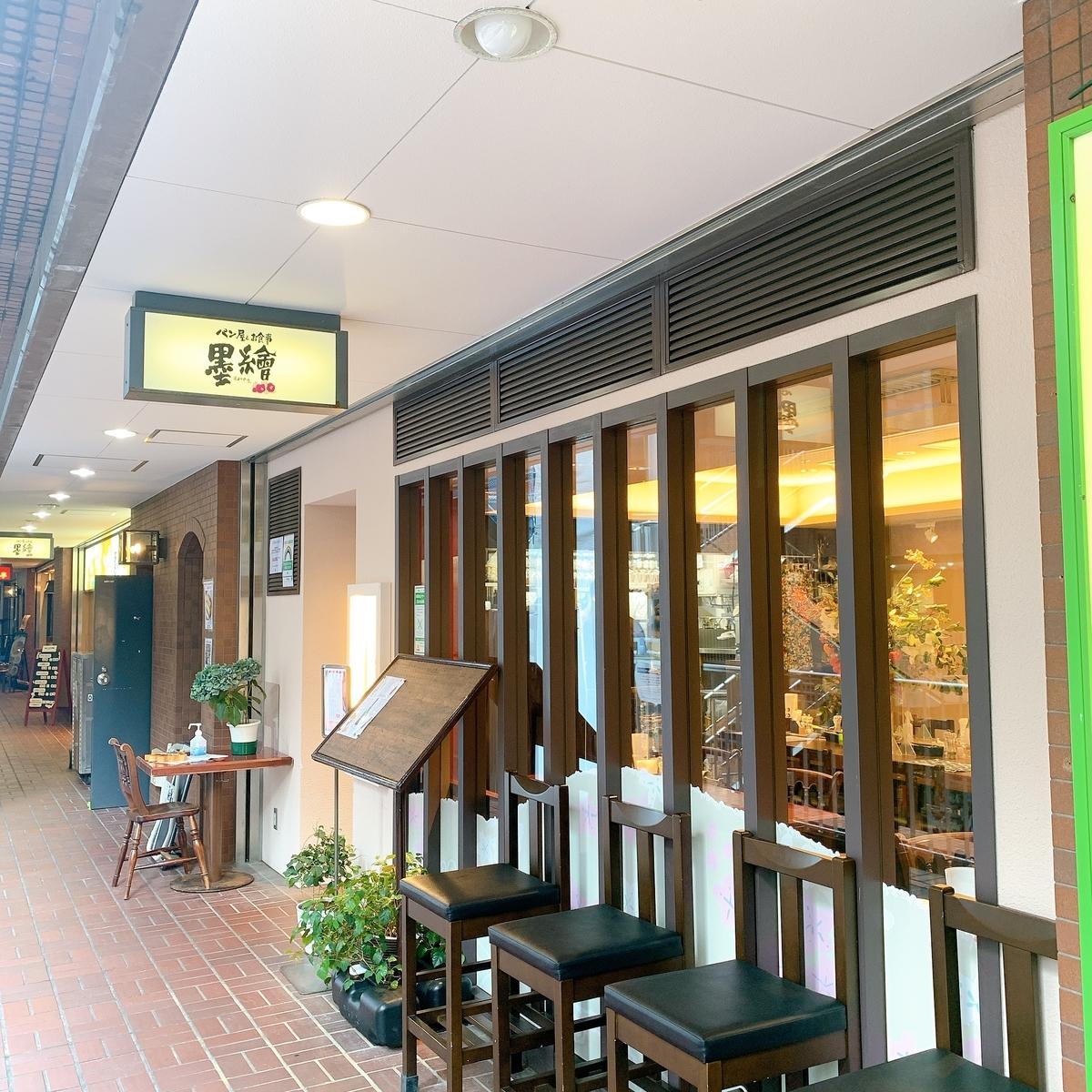 f:id:Sakuraba-no-Daberiba:20210722214251j:plain