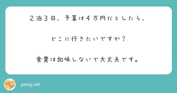 f:id:Sakuraba-no-Daberiba:20210724190245j:plain