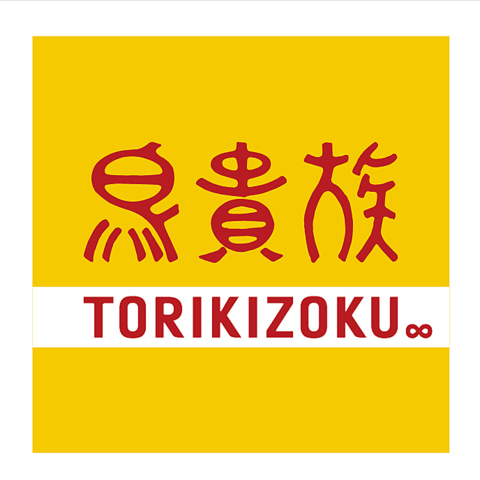 f:id:Sakuraba-no-Daberiba:20211010173408j:plain