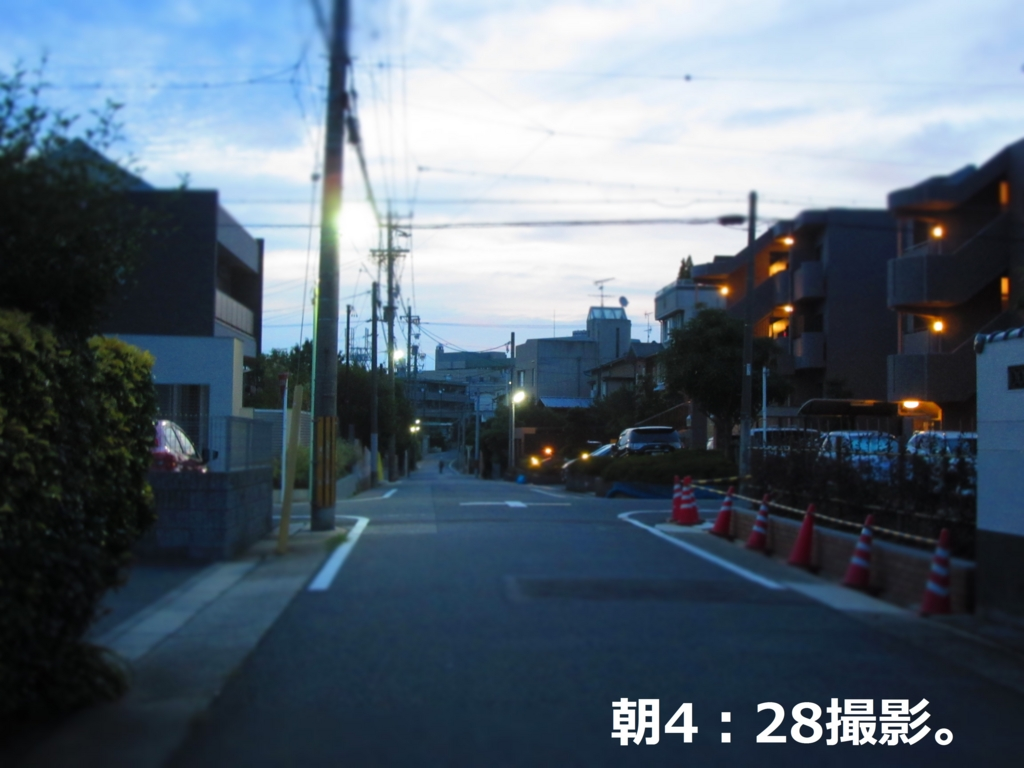 f:id:Sakurachannel0530:20160703190949j:plain