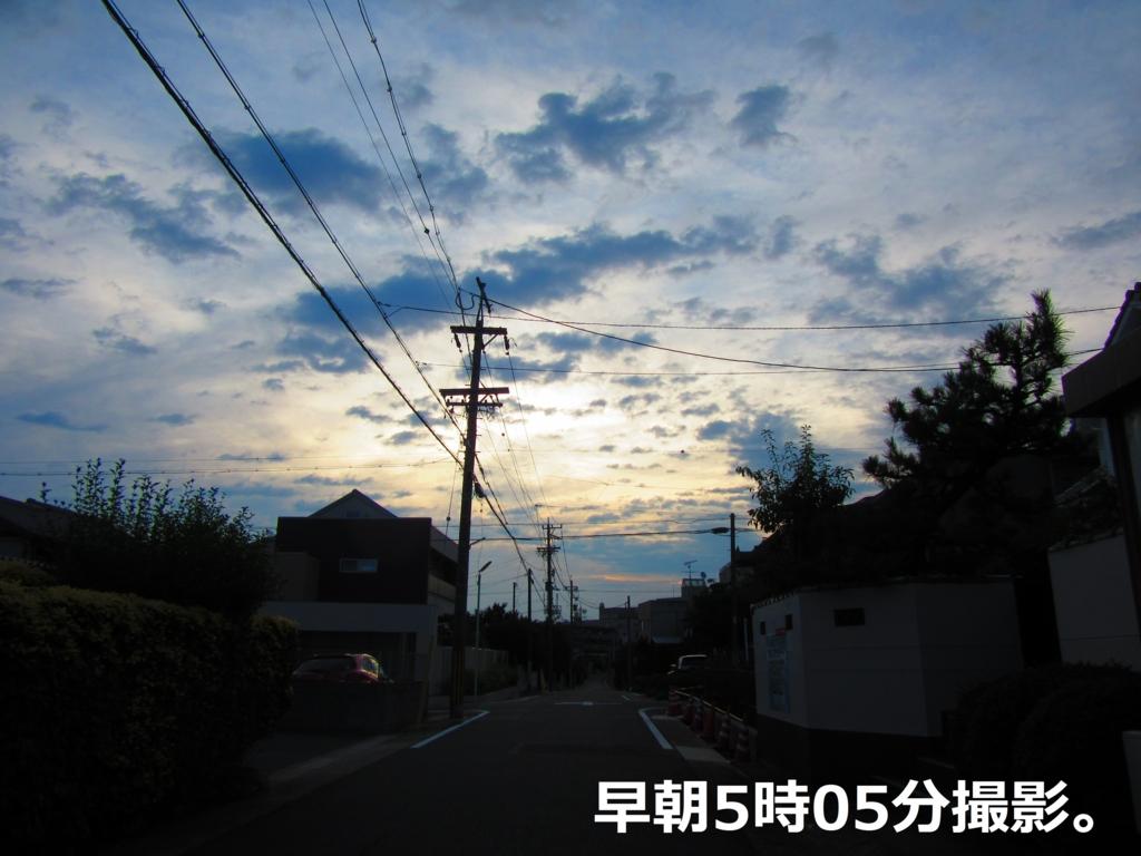 f:id:Sakurachannel0530:20160703202311j:plain
