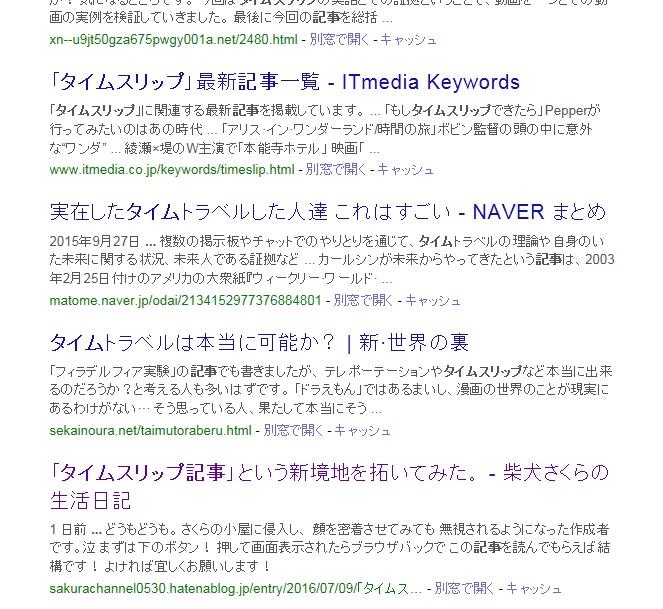 f:id:Sakurachannel0530:20160710213321j:plain