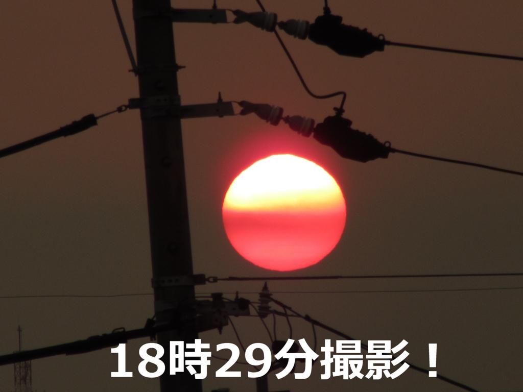 f:id:Sakurachannel0530:20160819202649j:plain