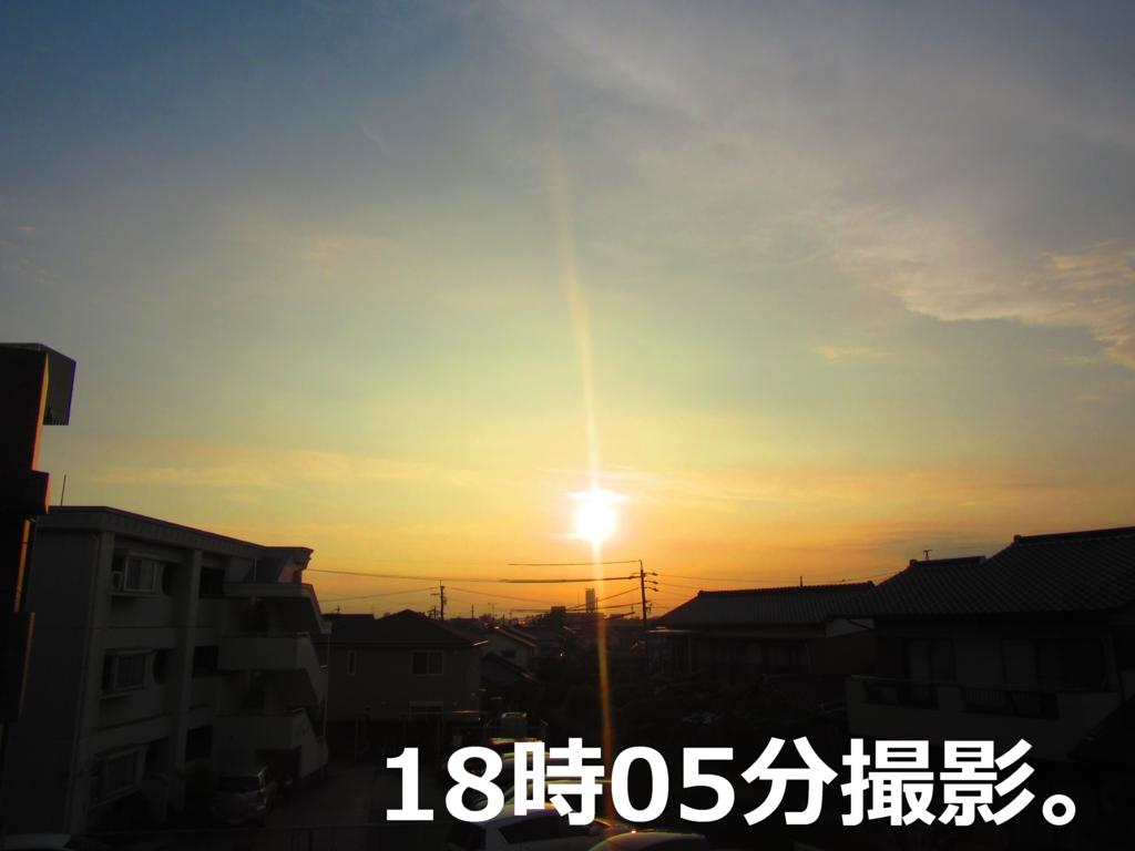 f:id:Sakurachannel0530:20160819202725j:plain