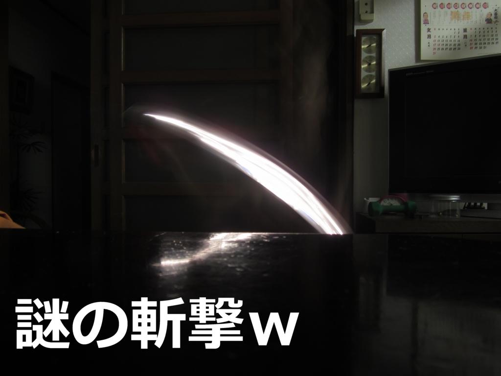 f:id:Sakurachannel0530:20160830205636j:plain