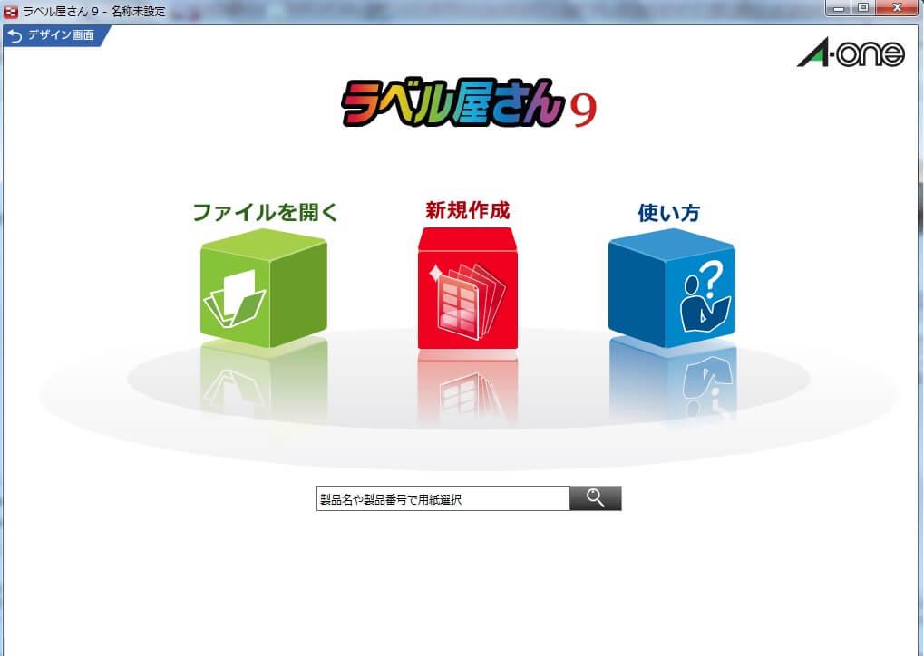 f:id:Sakurachannel0530:20161102210147j:plain