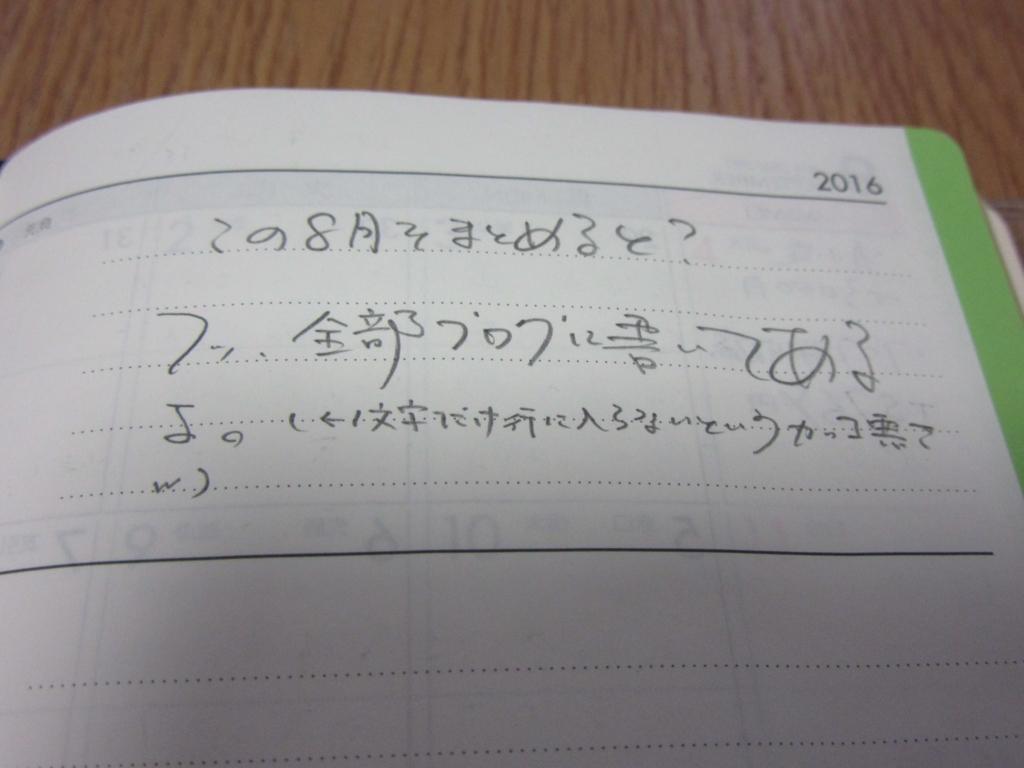 f:id:Sakurachannel0530:20161230233610j:plain