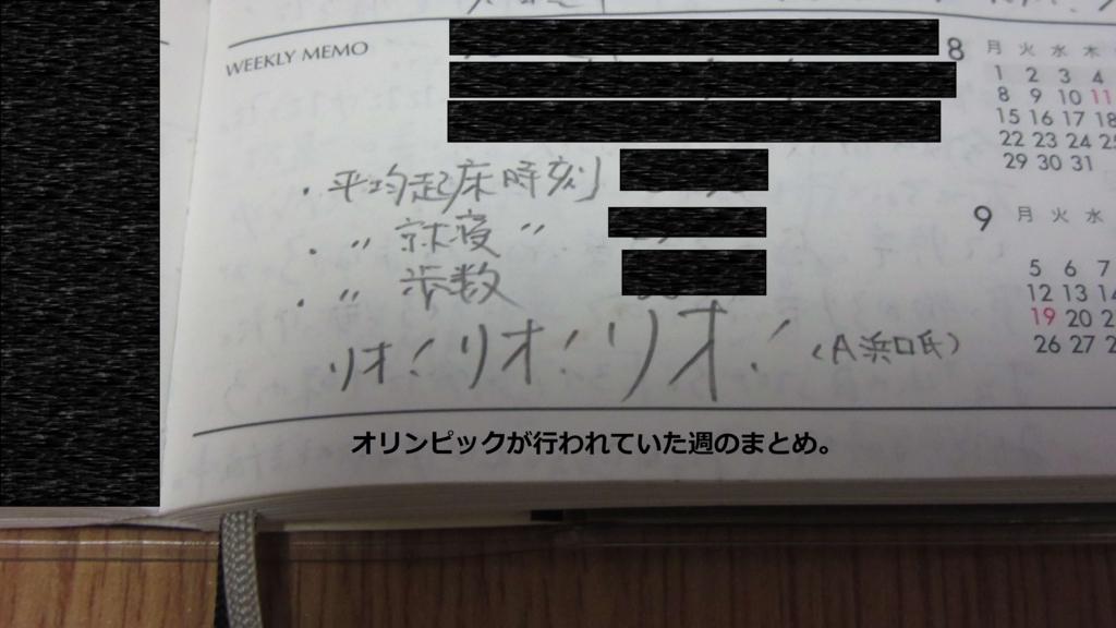 f:id:Sakurachannel0530:20161230233755j:plain